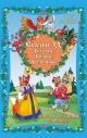 Сказки 3Д. Детские, Добрые, Доступные